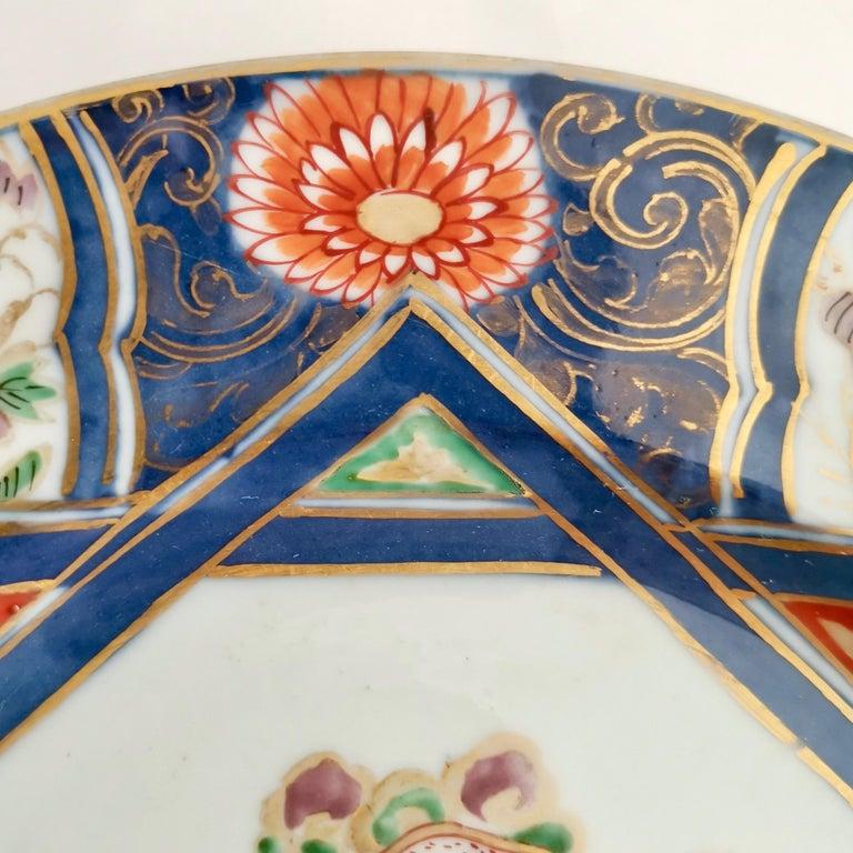 Japanese Imari Porcelain Plate with Dragon, Lions, Cranes, 17th C, Edo 1680-1700 For Sale 3