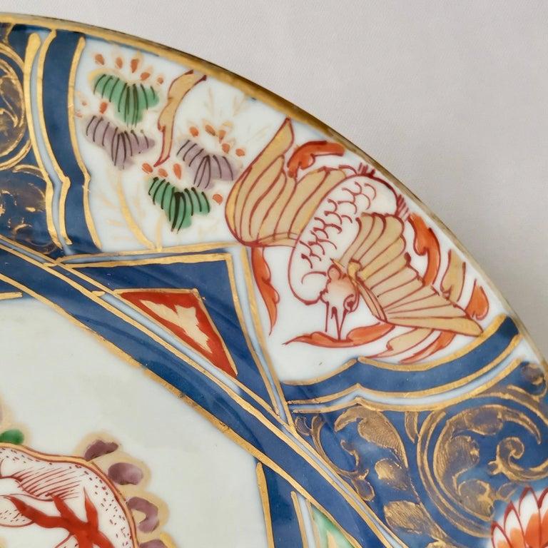 Japanese Imari Porcelain Plate with Dragon, Lions, Cranes, 17th C, Edo 1680-1700 For Sale 4