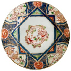 Japanese Imari Plate with Dragon, Lions and Cranes, Edo 1680-1700
