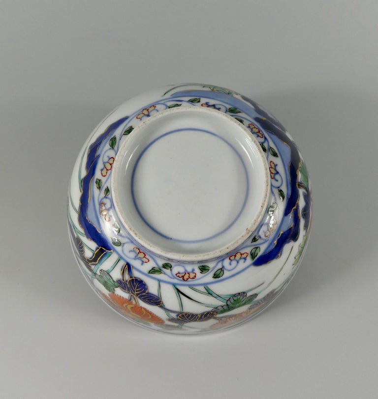 Japanese 'Imari' Porcelain Bowl, Arita, circa 1700, Genroku Period For Sale 2