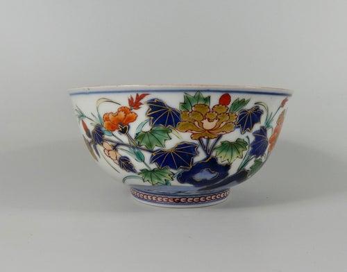 Japanese 'Imari' porcelain bowl, Arita, c. 1700. Genroku Period.