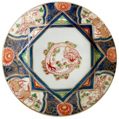 Japanese Imari Porcelain Plate with Dragon, Lions, Cranes, 17th C, Edo 1680-1700
