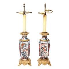 Japanese Imari Style Porcelain Table Lamps with Phoenix Motif