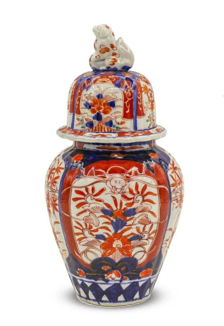 Porcelain Japanese Imari Vase, Japan, Early 20th Century For Sale