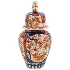 Japanese Imari Vase, Japan, Early 20th Century
