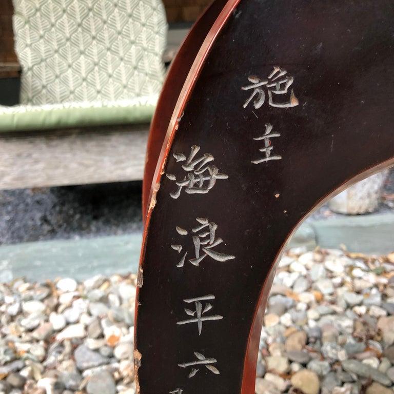 Japanese Important Antique
