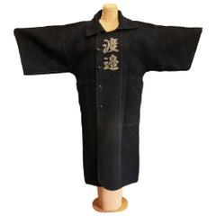 Japanese Indigo Sashiko Fireman's Long Overcoat, Meiji Period