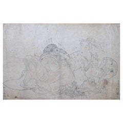 Japanese Ink on Paper Wood Block Shunga Artist's Color and Pattern Illustration