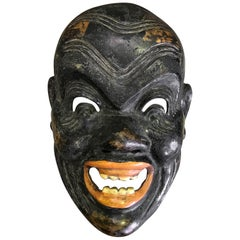 Japanese Kagura Noh Theater Mask, Early 1900s