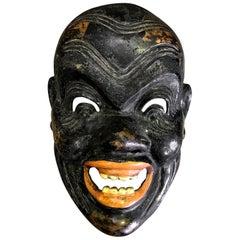 Japanese Kagura Noh Theater Mask, Early 1900s