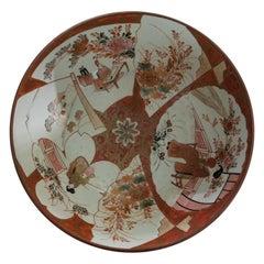 Japanese Kutani Bowl