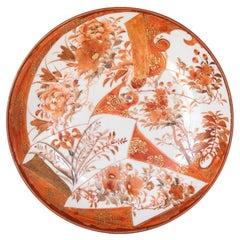 Japanese Kutani Plate