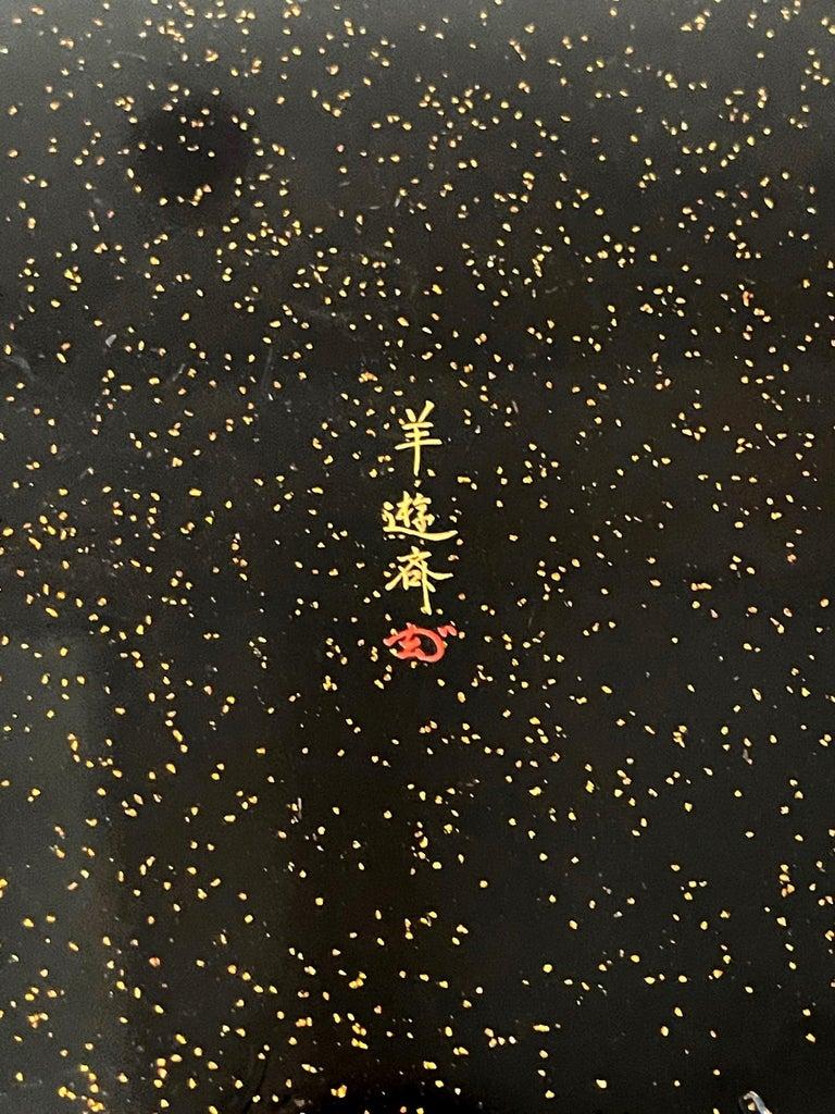 Japanese Lacquer Tray with Maki-e and Inlay Hara Yoyusai Edo Period For Sale 3