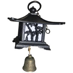 "Japanese Large Antique ""Mountain Lantern"" and Wind Chime, Fine Details"