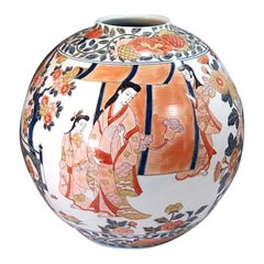 Japanese Large Blue Red Gilded Imari Porcelain Vase