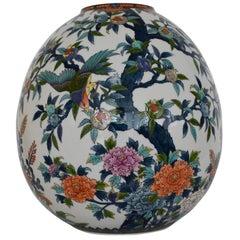 Japanese Large Blue Red Contemporary Imari Porcelain Vase by Master Artist