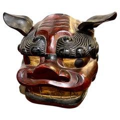 Japanese Large Noh Lion Mask
