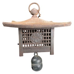 Japanese Large Vintage Lantern and Wind Chime with Beautiful Ringing Bell