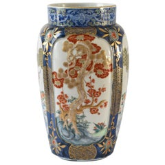 Japanese Late 19th century Imari Koransha Blue Red Porcelain Vase Gilded