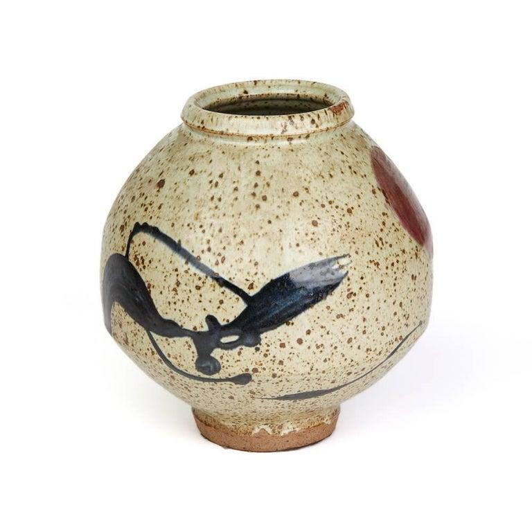 Japanese Mark Studio Pottery Vase, 20th Century In Good Condition For Sale In Bishop's Stortford, Hertfordshire