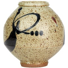 Japanese Mark Studio Pottery Vase, 20th Century