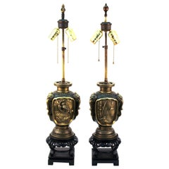 Japanese Meiji Bronze Urn Form Table Lamps