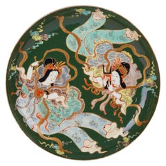 Japanese Meiji Dish with Figures Amidst Clouds 19th Century