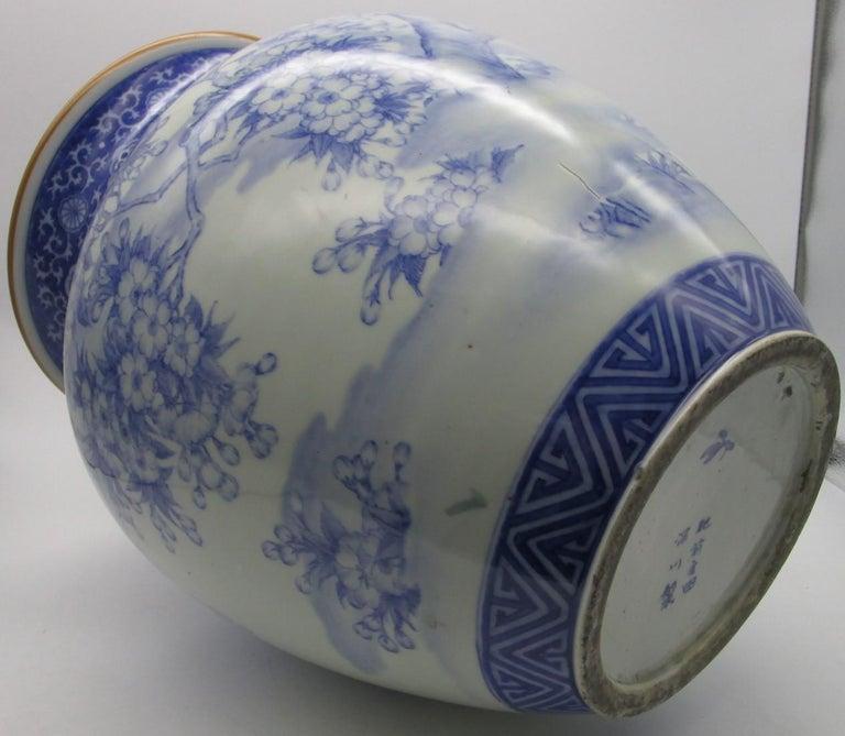 Japanese Meiji Fukagawa Koransha Imari Blue Porcelain Vase, circa 1880 For Sale 1