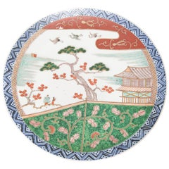Japanese Meiji Hand Painted Imari Decorated Charger