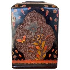 """Japanese Meiji Jiki-Shippo """"Tree-Bark"""" Cloisonné Porcelain Vase, Early 1900s"""