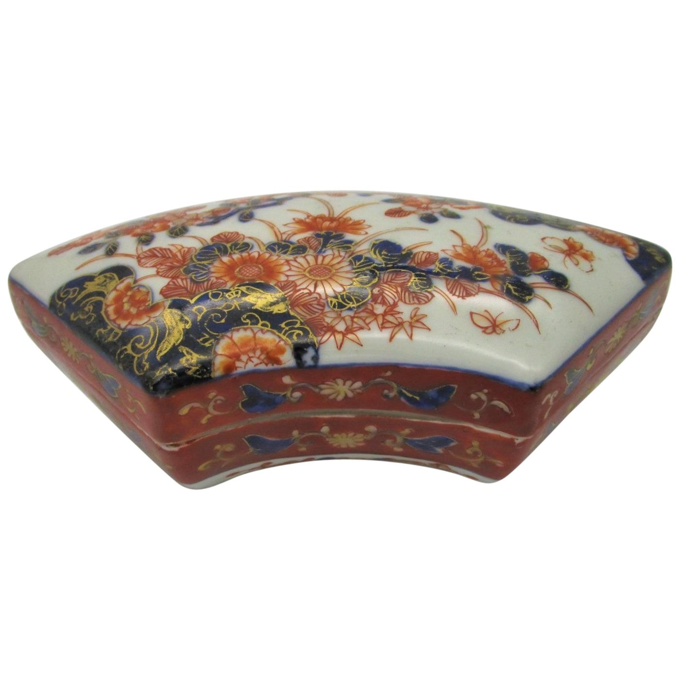 Japanese Meiji Koransha Porcelain Jewelry box or Trinket, circa 1880