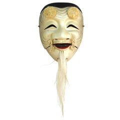 Japanese Meiji Noh Lacquered Wood Mask of Okina The Happy Old Man by Ko-Ikiu