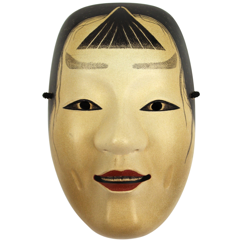 Japanese Meiji Noh Mask in Carved Wood