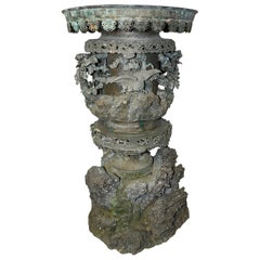 Japanese Meiji Period Bronze Garden Fountain