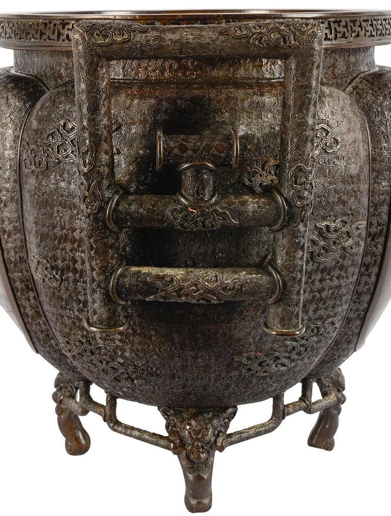 Japanese Meiji Period Bronze Jardinière, 19th Century For Sale 1