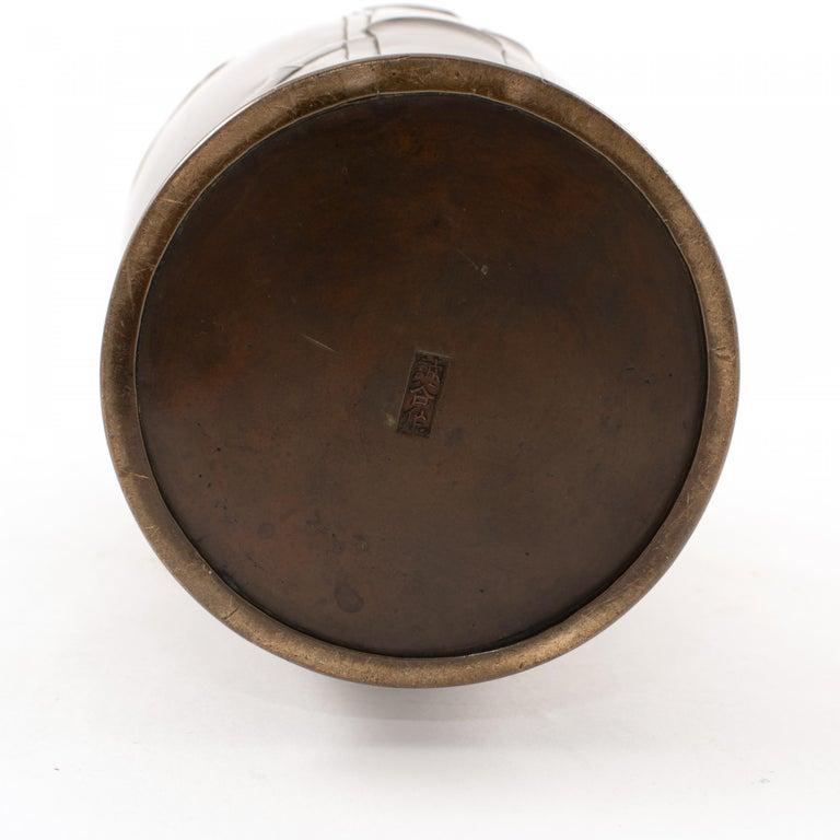 20th Century Japanese Meiji Period Dark Patinated Bronze Vase For Sale