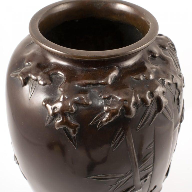 Japanese Meiji Period Dark Patinated Bronze Vase For Sale 1