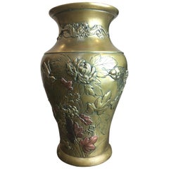 Japanese Meiji Period Generic Mixed Metal Vase of Birds and Flowers, c. 1880