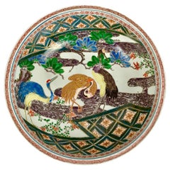 Imari Porcelain Bowl with a Hand Painted Scene- Meiji Period, Japan, 19th c.