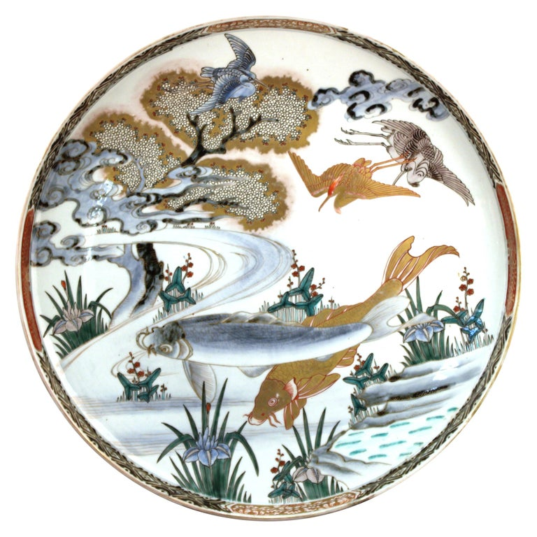 Japanese Meiji Porcelain Charger with Fish Theme For Sale