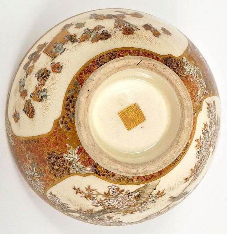 Ceramic Japanese Meiji Satsuma Bud Vase Yabu Meizan For Sale