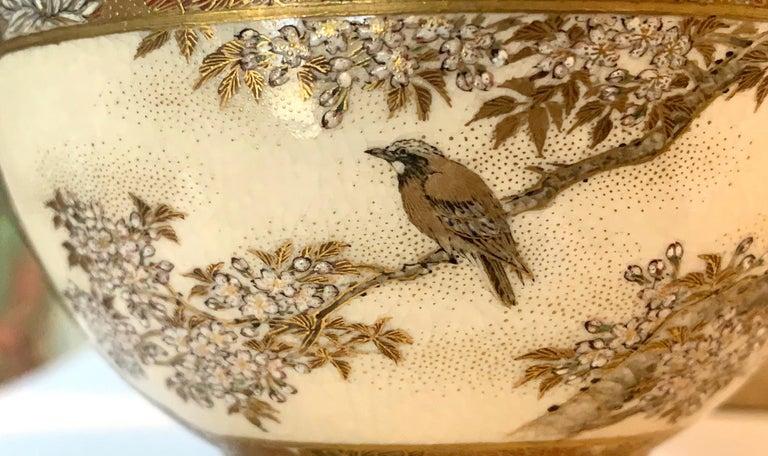 Japanese Meiji Satsuma Bud Vase Yabu Meizan For Sale 1