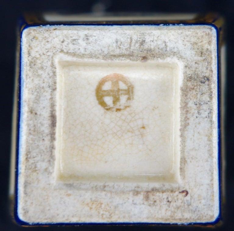 Japanese Meiji Satsuma Polygonal Vase For Sale 1