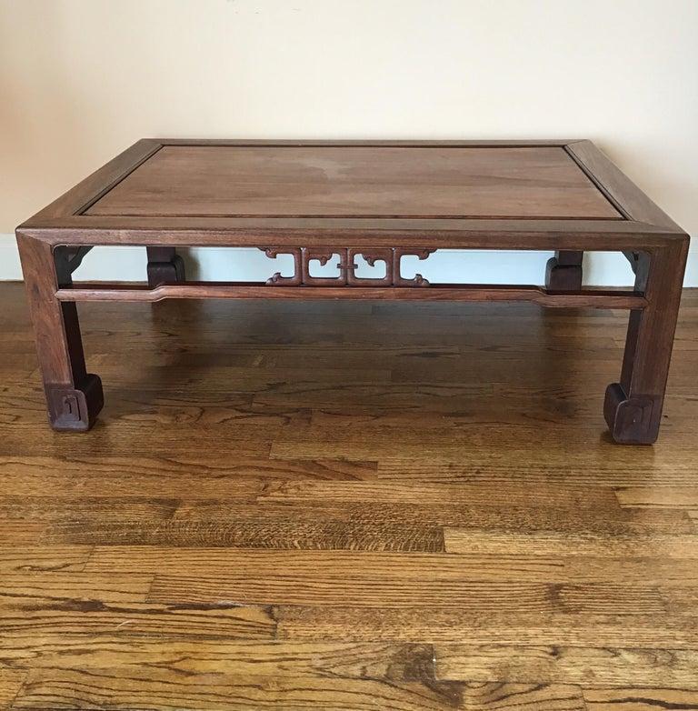 Mid-19th century Japanese coffee table.