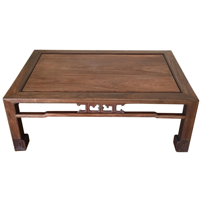 Japanese Mid-19th Century Coffee Table For Sale