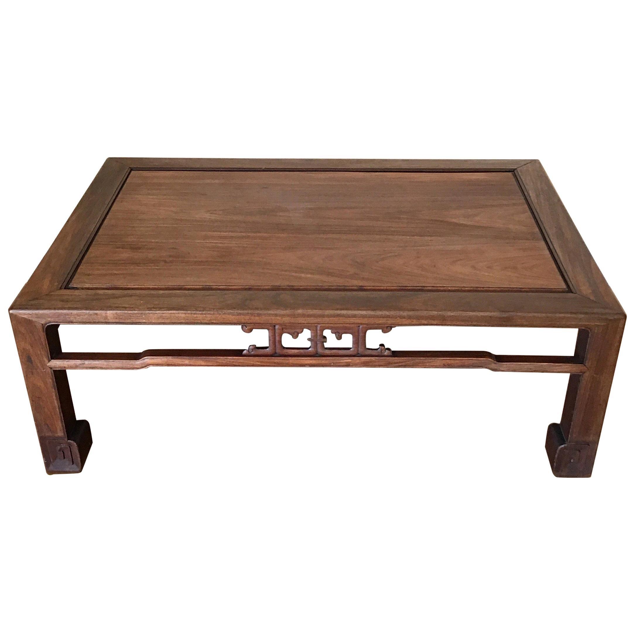 Japanese Mid-19th Century Coffee Table