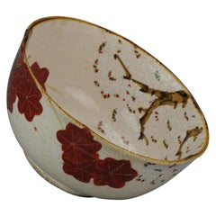 Japanese Ogata Kenzan Style Bowl Arita Lovely Japanese Pottery, Japan