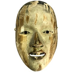 Japanese Okame Ko-omote Noh Theater Mask Edo Period