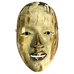Japanese Okame Ko-omote Noh Theater Mask Edo Period