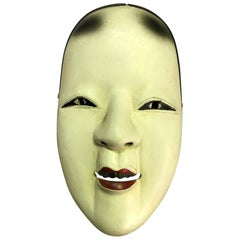 Japanese Okame Ko-Omote Wood Carved Noh Theater Mask